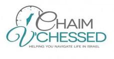 Chaim V'Chessed.jpg