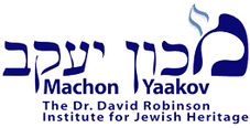 Machon Yaakov.png