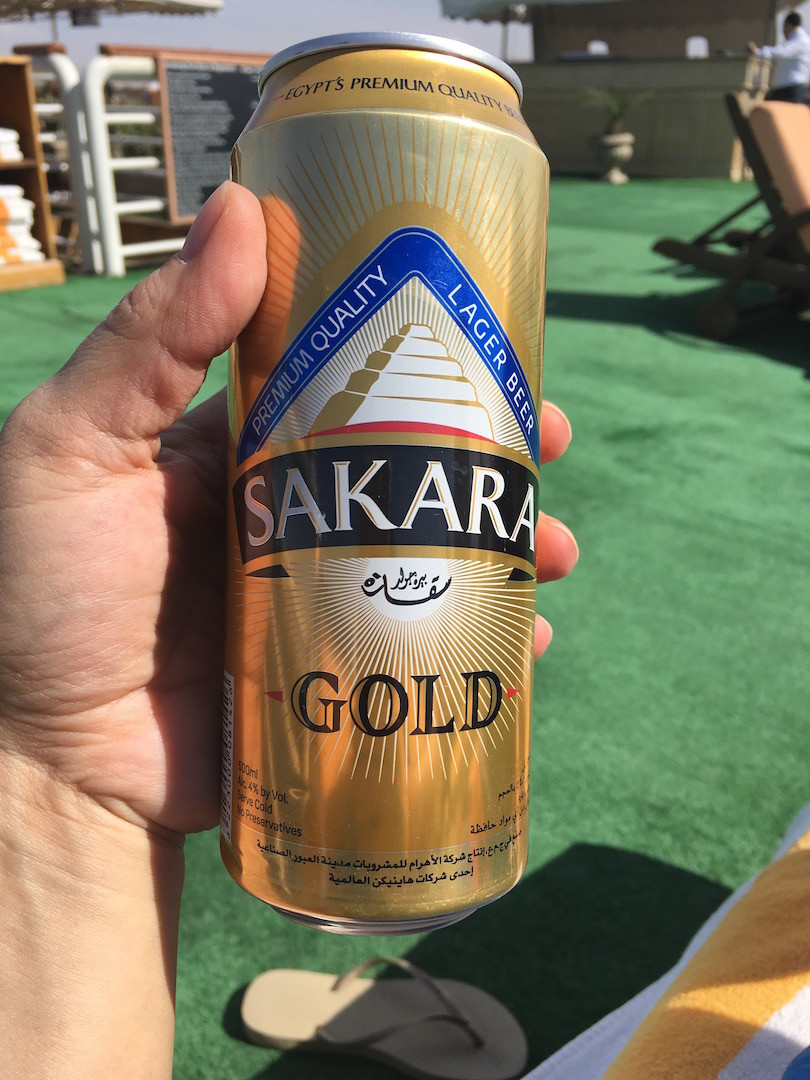 Sakara birası