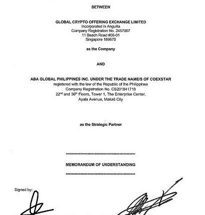 아바글로벌, '지콕스(GCOX)'와 전략적 제휴 체결