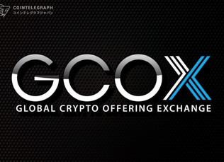 GCOXはフィリピンの暗号資産取引所COEXSTAR Exchangeとパートナーシップを締結した