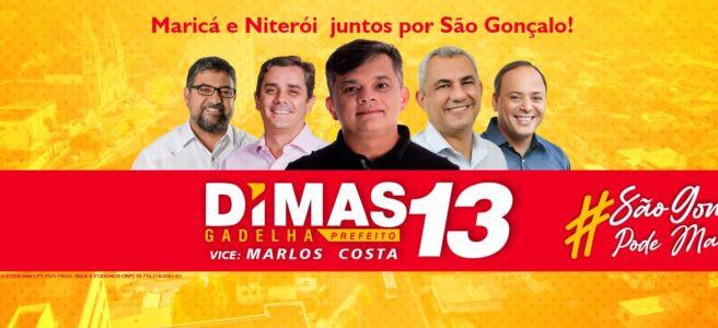 Banner de campanha de Dimas Gadelha/Divulgação