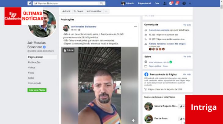 Homem fez vídeo e presidente compartilhou em sua página do facebook/Foto: Blog da Cidadania