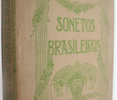 São Gonçalo e seus ícones literários: Alberto José de Paula Silva