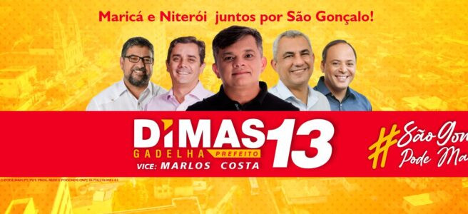 Banner digital de campanha/Reprodução Facebook