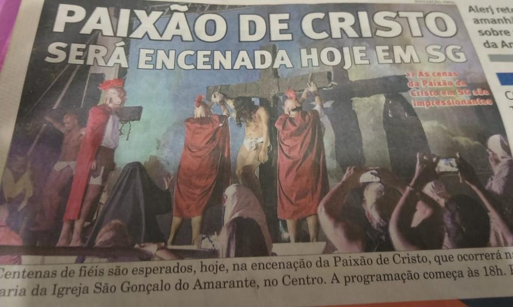 Evento foi capa de O São Gonçalo em 2016, último ano em que foi encenado/Foto: Acervo Wanderley Borges