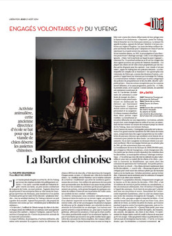 Aug, 20. 2014  Libération 法國解放報