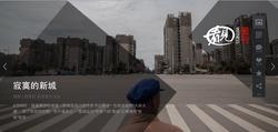 April 13, 2015 Sina Photo