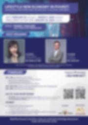 Event_Forum5_Phuket%20Life%20Style%20New
