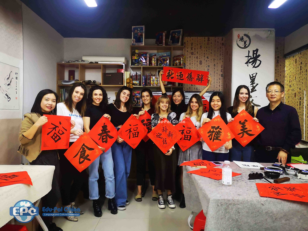 Cultural Care Au Pair in China: Calligraphy Class