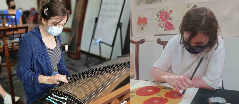 EPC Cultural Event: Zither & Chinese Painting