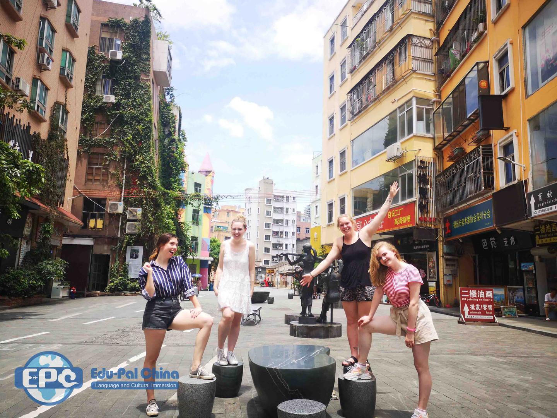 Edu-Pal China Image