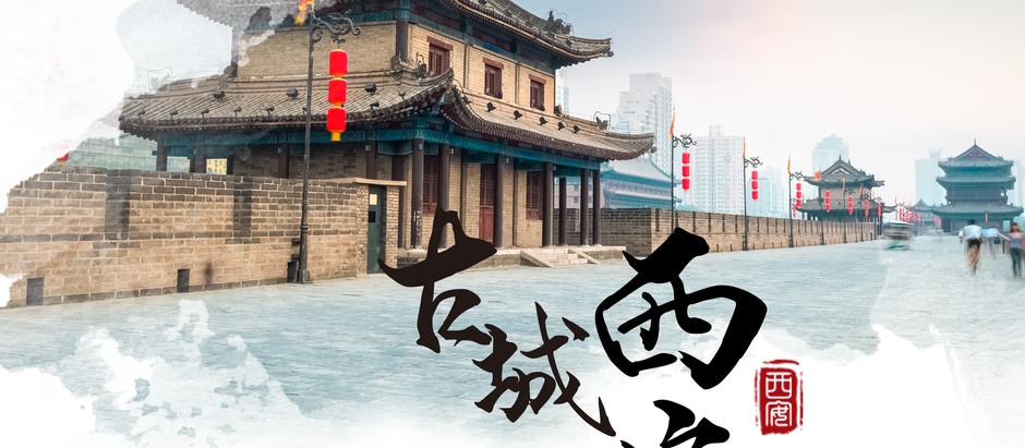 First Cultural Excursion: Xi'An