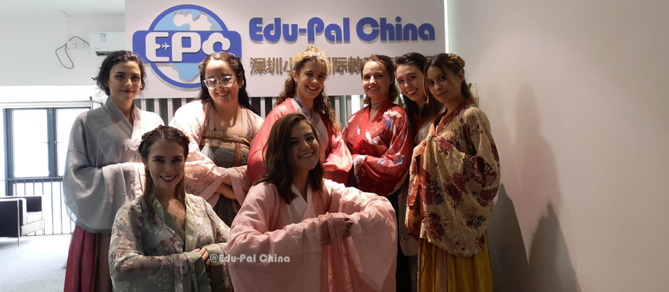 EPC Event Calendar 2019