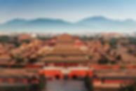 forbidden-city-beijing-beijing0619.jpg