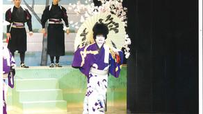 弊社代表がシニア歌舞伎公演に出演