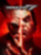 Tekken 7-285x380.jpg