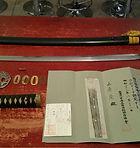 日本刀 買い取り 販売