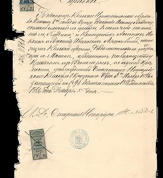 Справка Киевского окружного суда_01.png