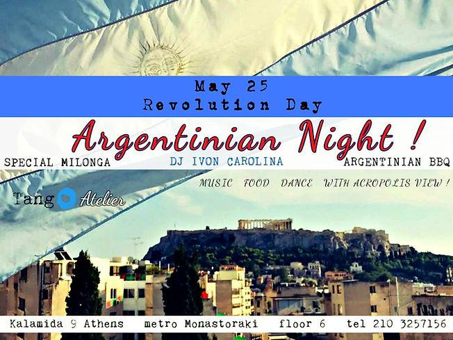 GranNoche Argentina ingles5.jpg