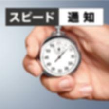 tsuuchi.jpg