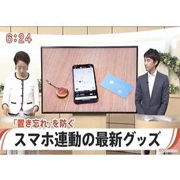news_ABN.jpg