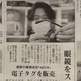 news_mainichi.jpg