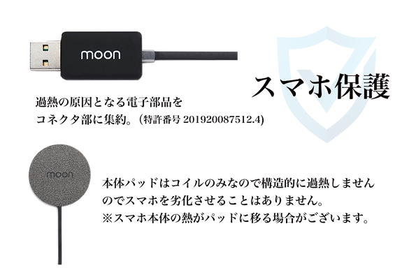 moon_product_1.png