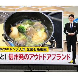 news_NBS_1.jpg