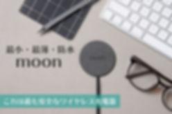 moon_head_s.jpg