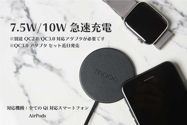 moon_product_2.jpg