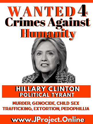 Hillary Clinton Wanted Poster ( download
