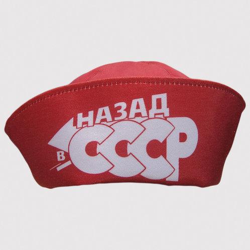"""Боцманка """"Назад в СССР"""" 2"""