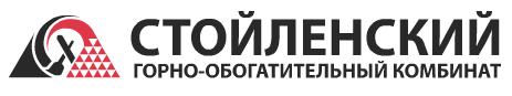 ОАО «Стойленский ГОК»