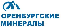 ОАО «Оренбургские минералы»