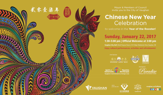 Celebrating the Year of Rooster in the Twin City of My Hometown