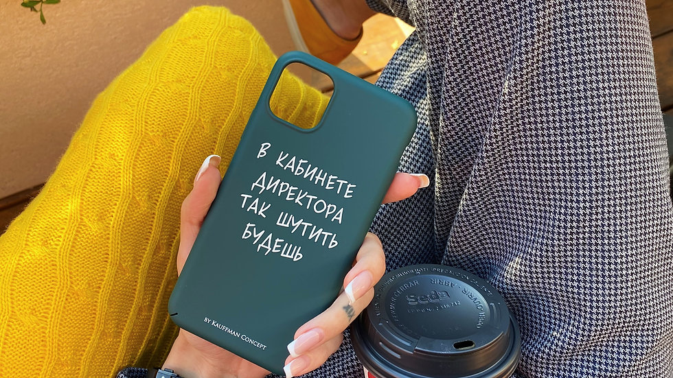 Midnight Green edition/ Матовый премиум soft-touch кейс В кабинете