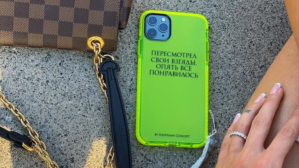 Элит-кейс на iPhone Neon green edition Пересмотрел Взгляды