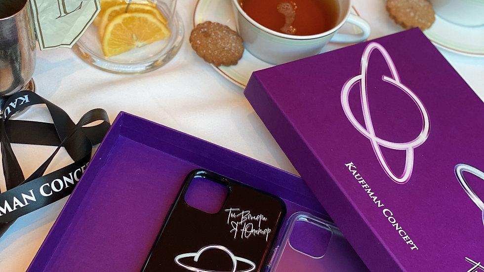 #тывенераяюпитер /Exclusive St.Valentines Day Gift-Box