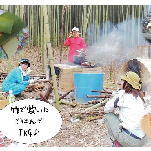 【6/1は中止】タケノコ狩り&かまど焼き体験
