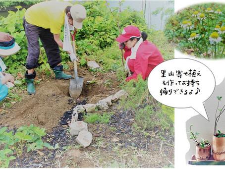 【参加者募集】5/19(日)里山庭づくりワークショップを開催します。