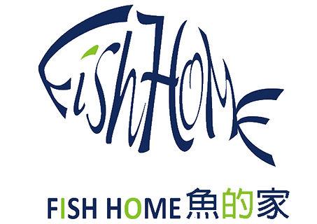 魚的家白底LOGO.jpg