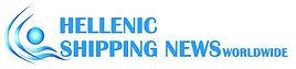 Logo Hellenic shippingnews.jpg