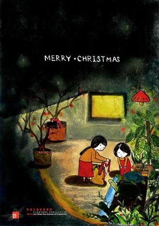 節日快樂 Season's Greetings