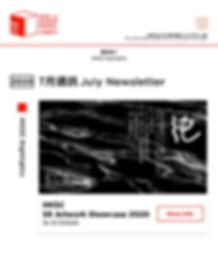 ac-centre-Enews_2020-July-outline-ENG.jp