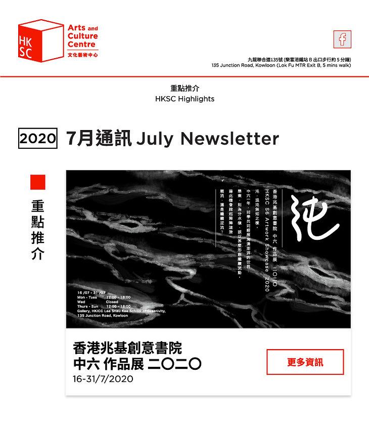 ac-centre-Enews_2020-July-outline-TC.jpg