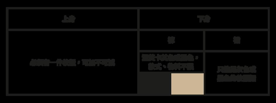 校服-01.png