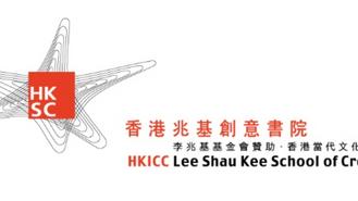 你,可能是香港兆基創意書院的新校長