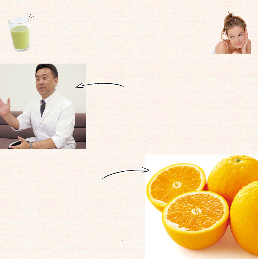 md_organic_30.jpg