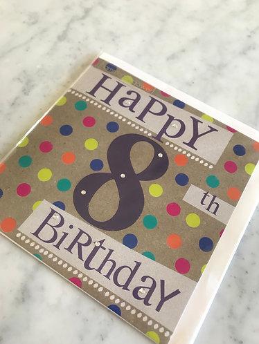 Hammond Gower - Happy 8th Birthday